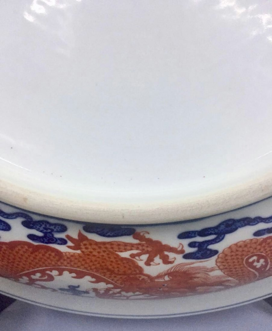 Chinese Blue/White Iron Red Porcelain Charger - 9