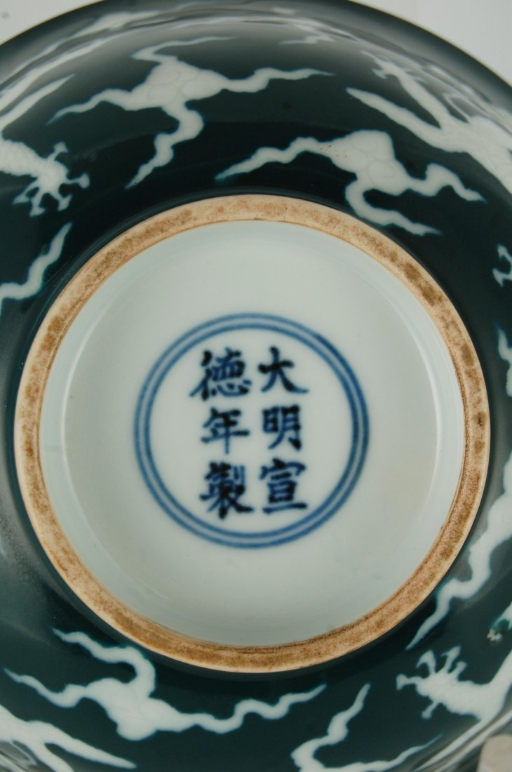Chinese Green Glazed Porcelain Plate, Marked - 10