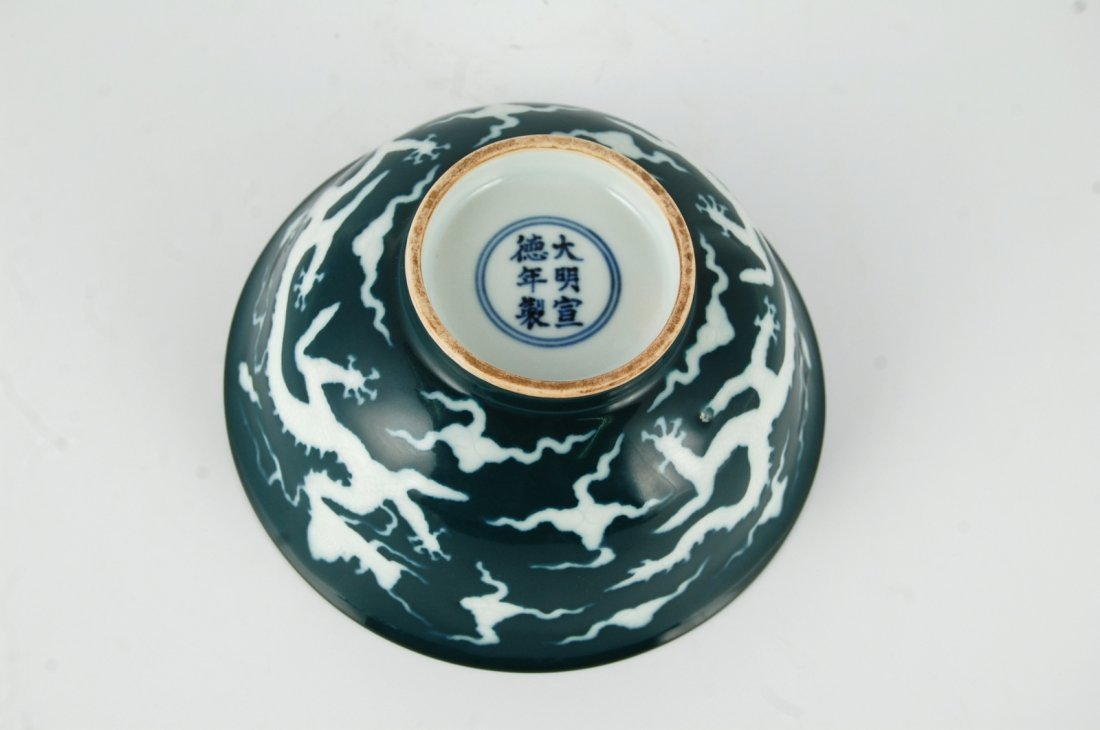 Chinese Green Glazed Porcelain Plate, Marked - 7