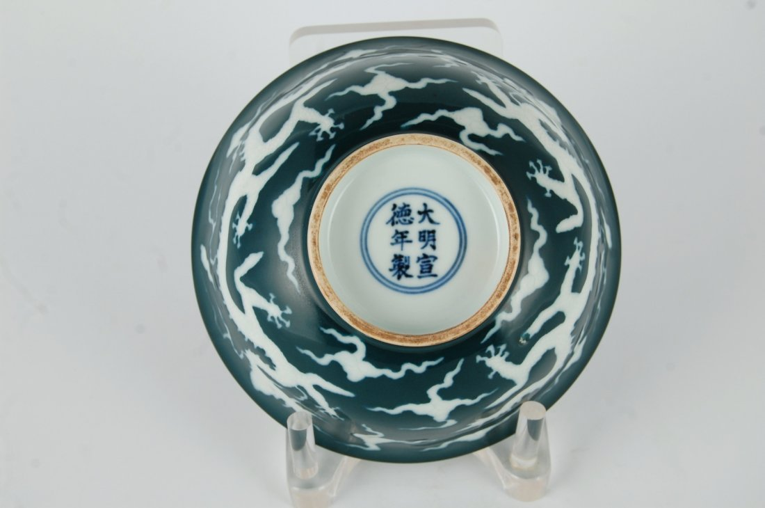 Chinese Green Glazed Porcelain Plate, Marked - 8