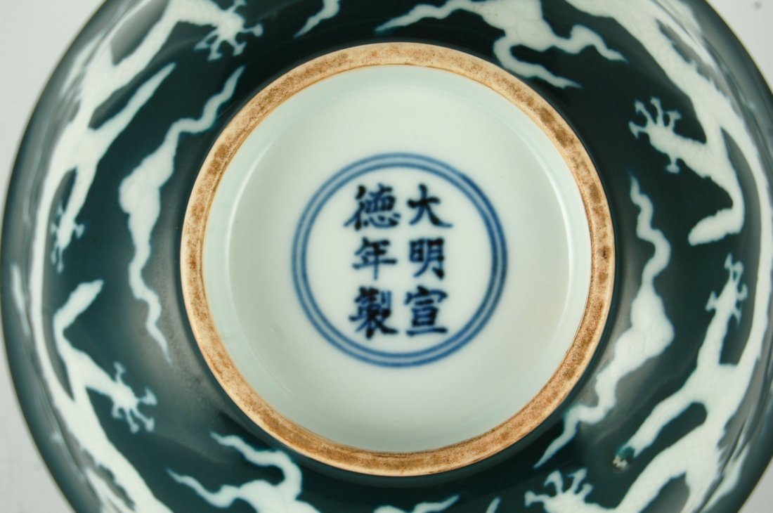 Chinese Green Glazed Porcelain Plate, Marked - 9