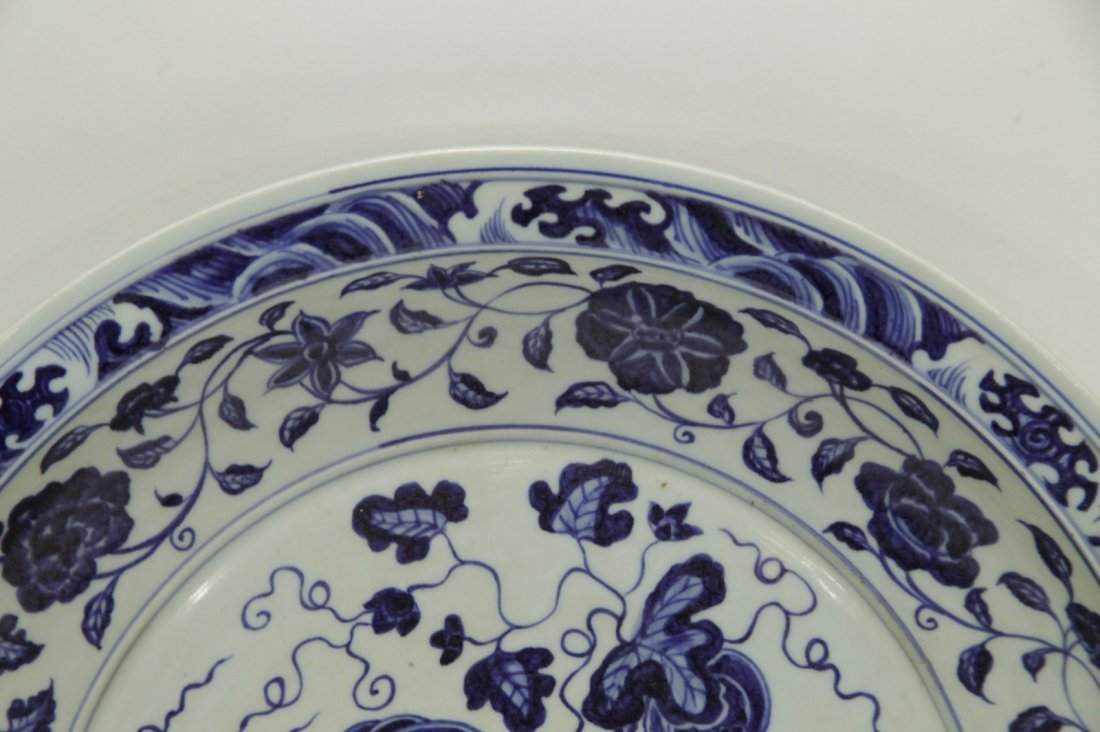 Chinese Blue/White Porcelain Charger - 2