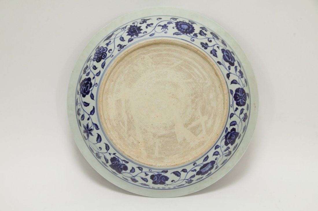 Chinese Blue/White Porcelain Charger - 7