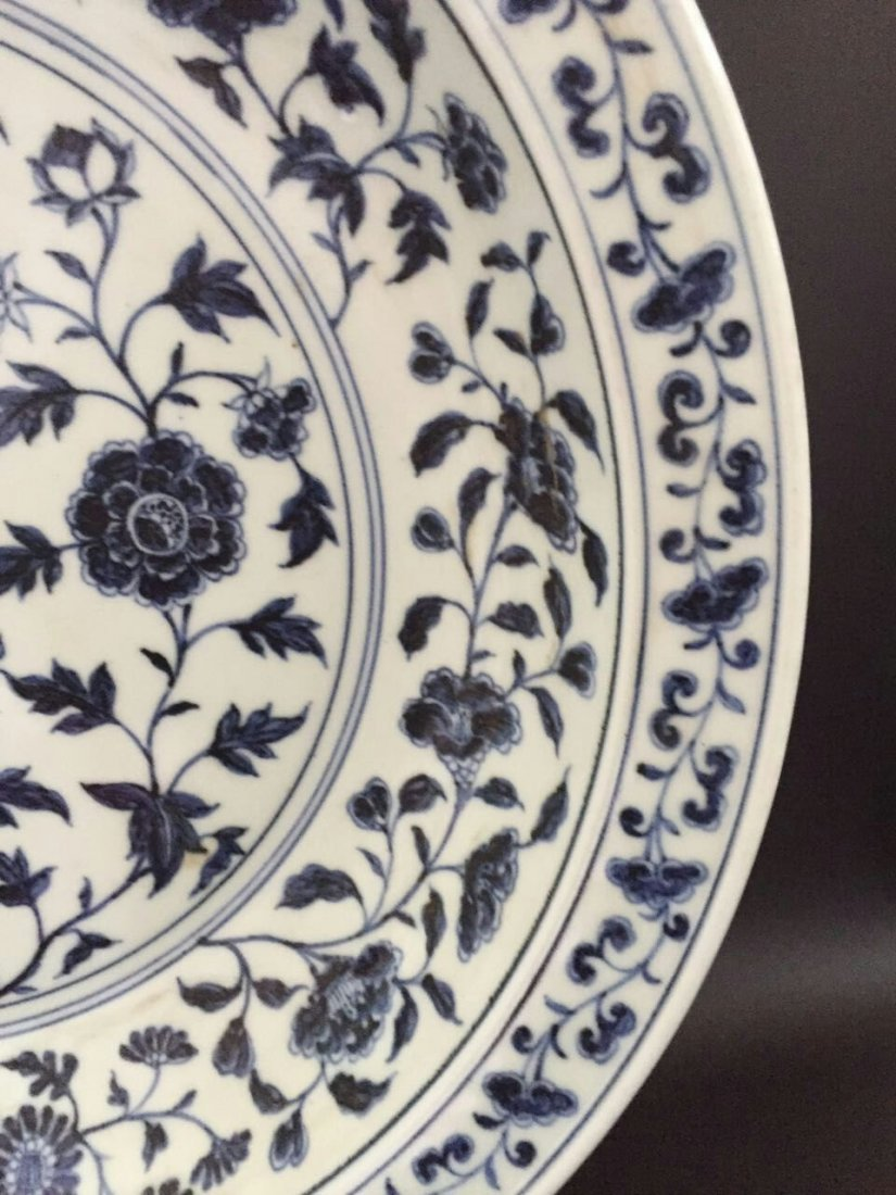 Chinese Blue/White Porcelain Charger - 4