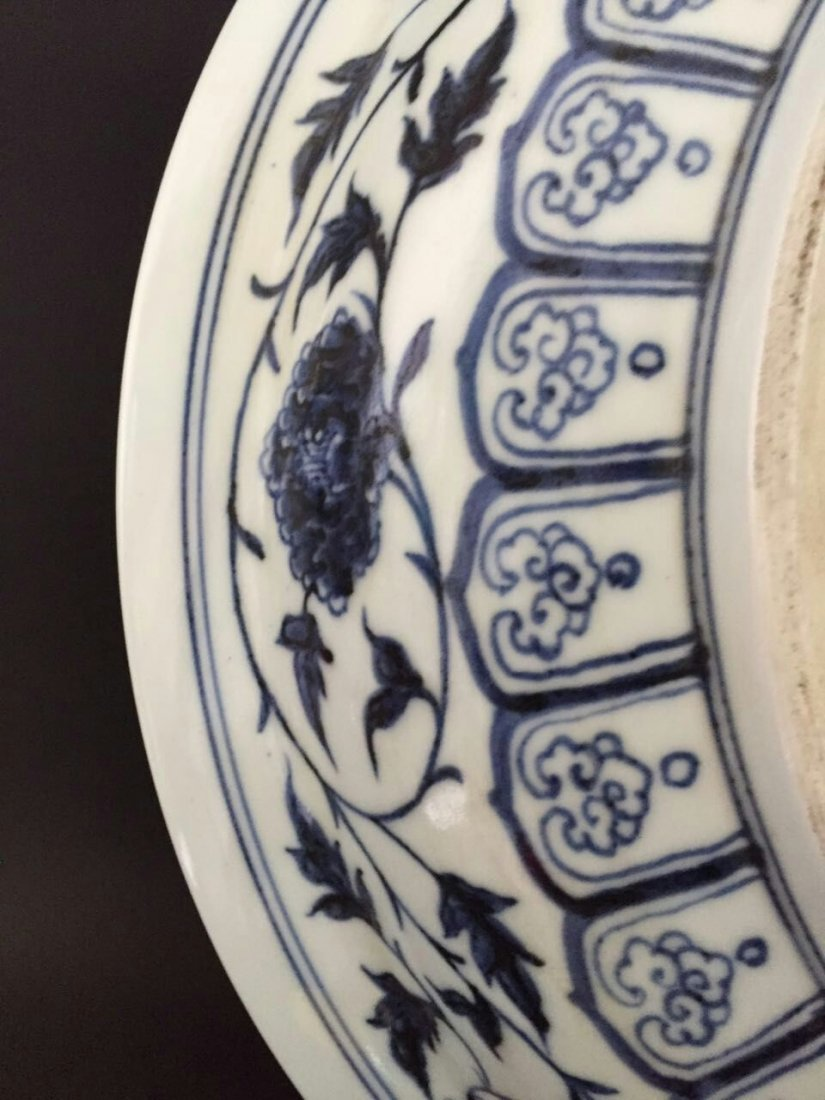 Chinese Blue/White Porcelain Charger - 5