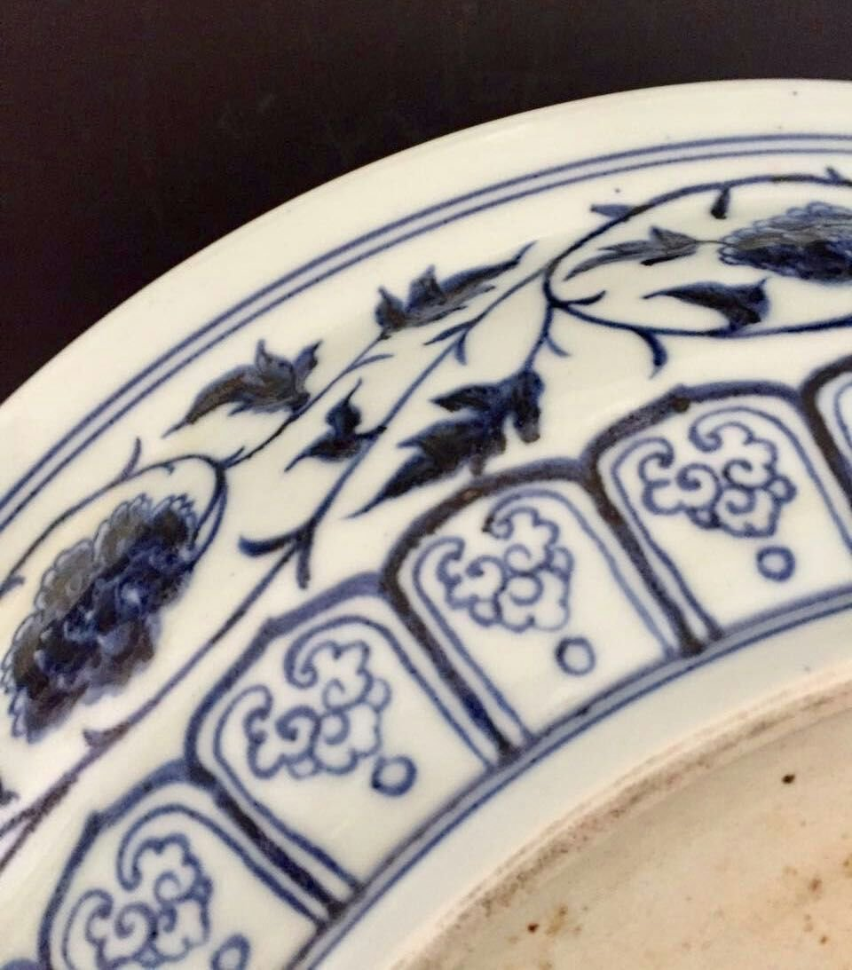 Chinese Blue/White Porcelain Charger - 6