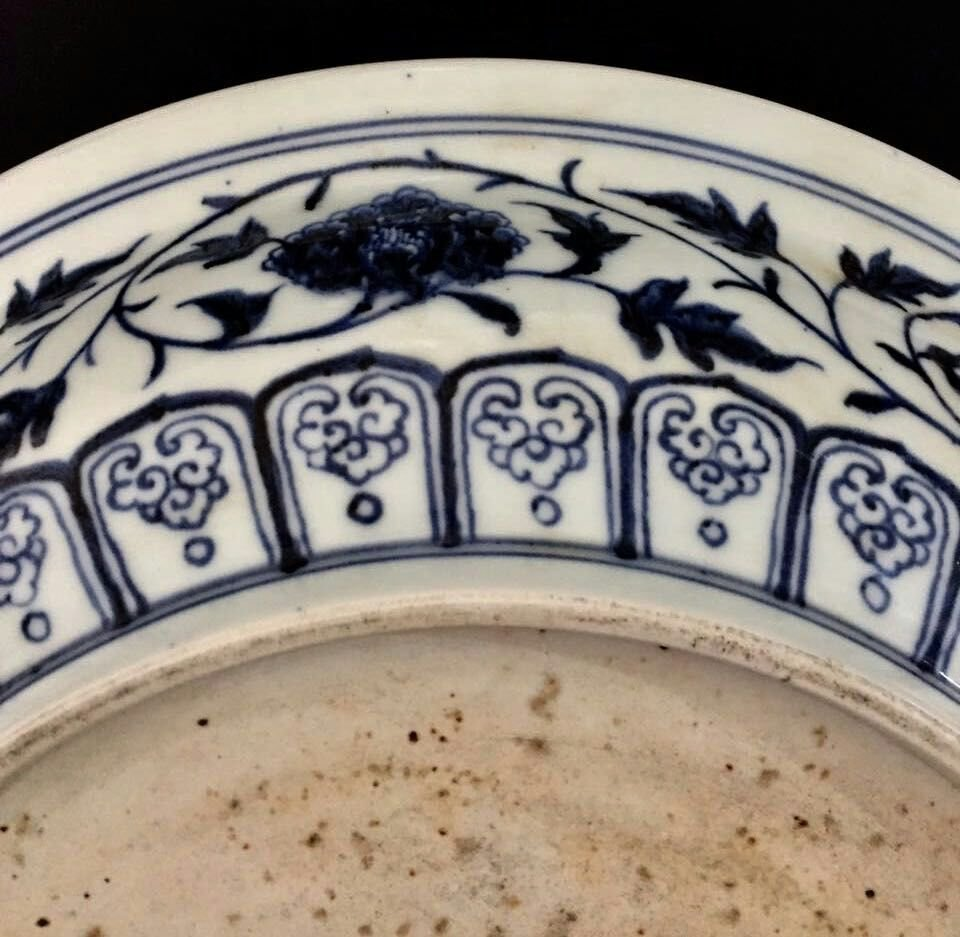 Chinese Blue/White Porcelain Charger - 8