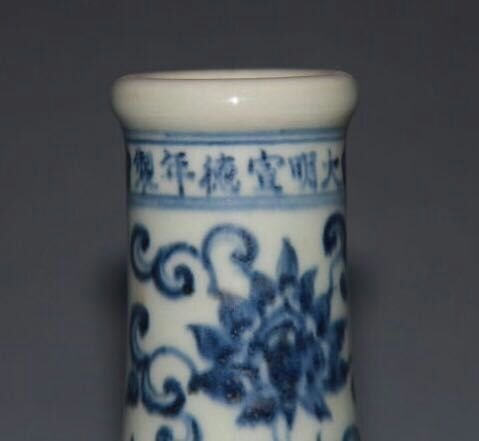 Chinese Blue/White Porcelain Vase, Marked - 2