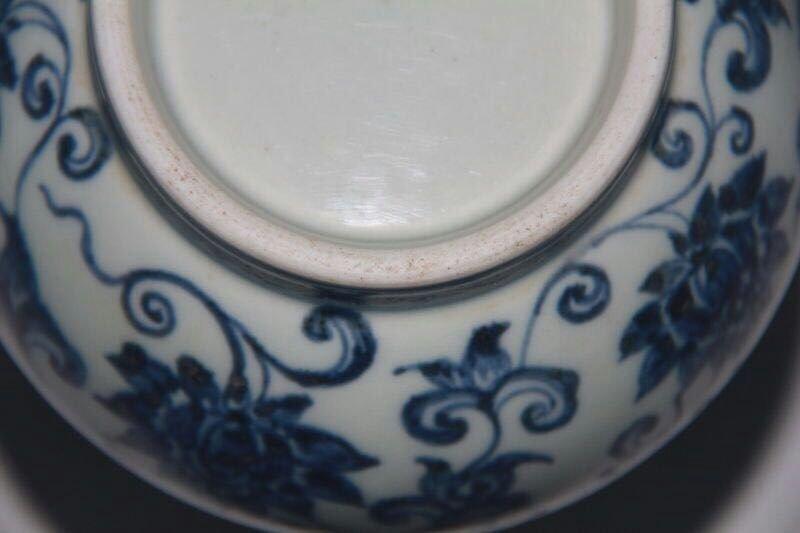 Chinese Blue/White Porcelain Vase, Marked - 8