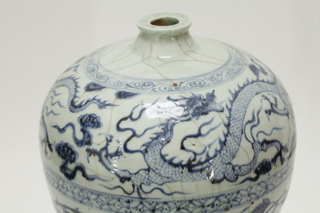 Chinese Blue/White Porcelain Vase - 2