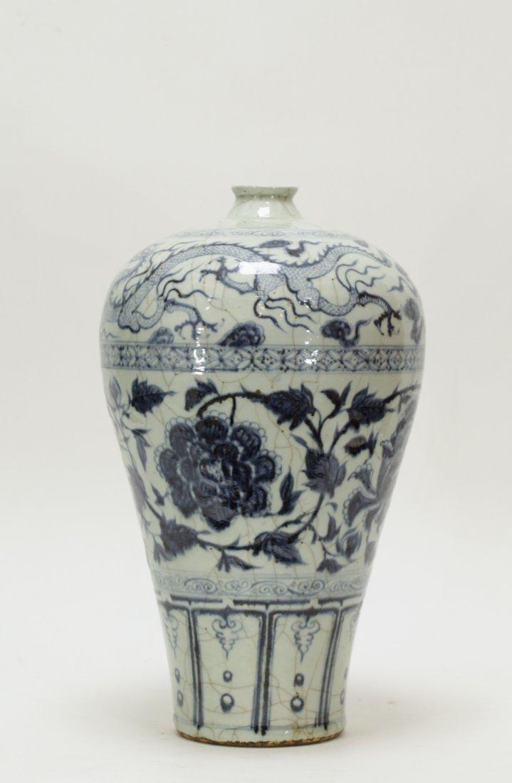 Chinese Blue/White Porcelain Vase - 5