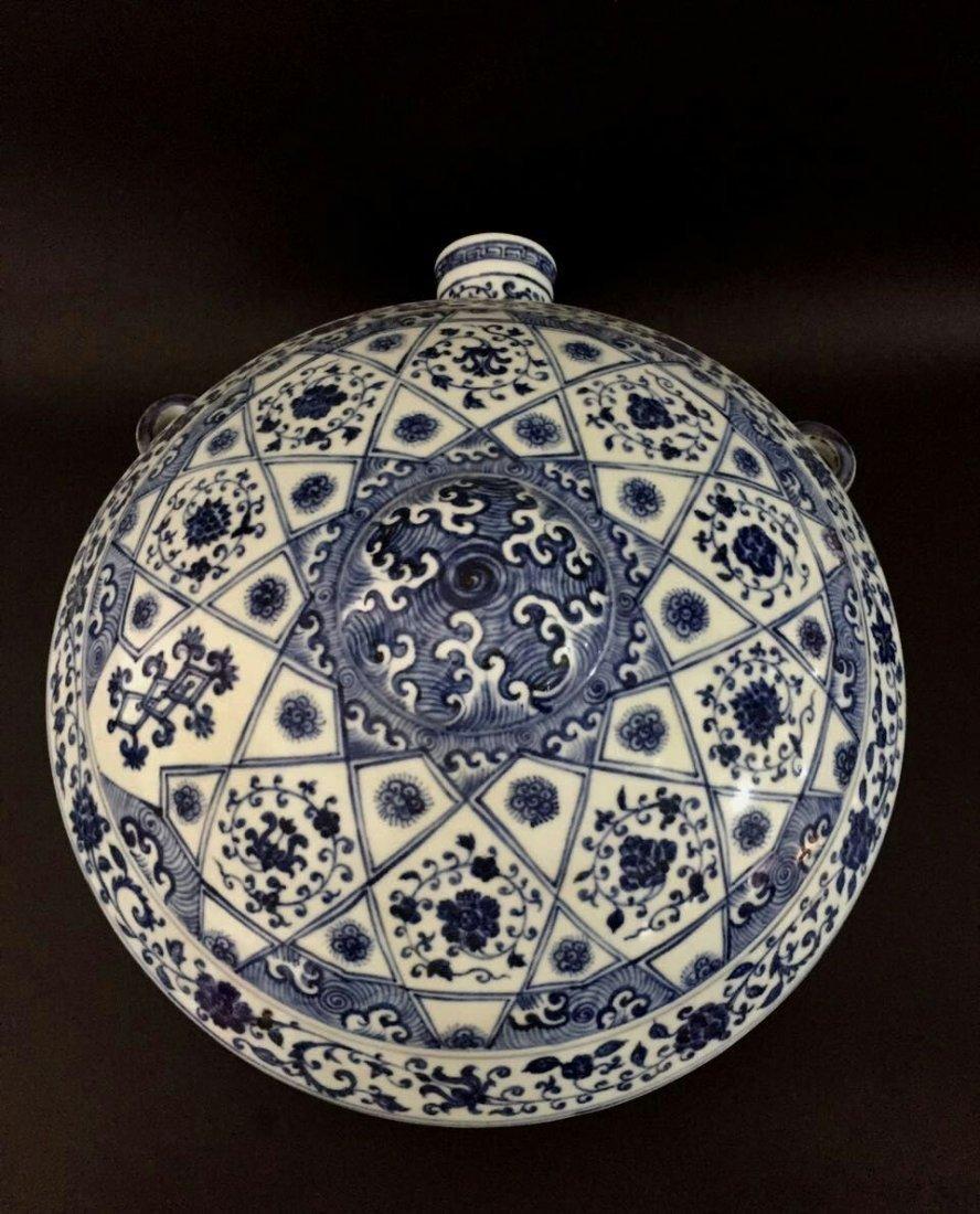 Chinese Blue/White Porcelain Round Flat Vase