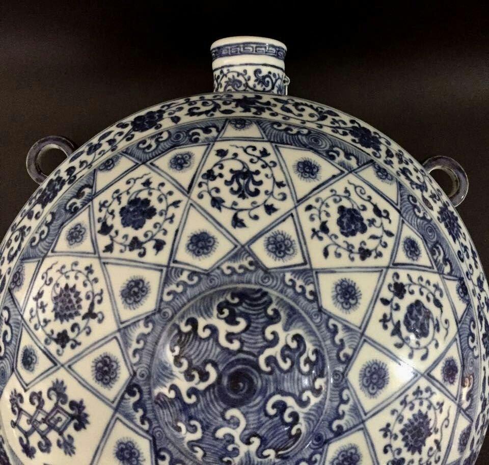 Chinese Blue/White Porcelain Round Flat Vase - 2