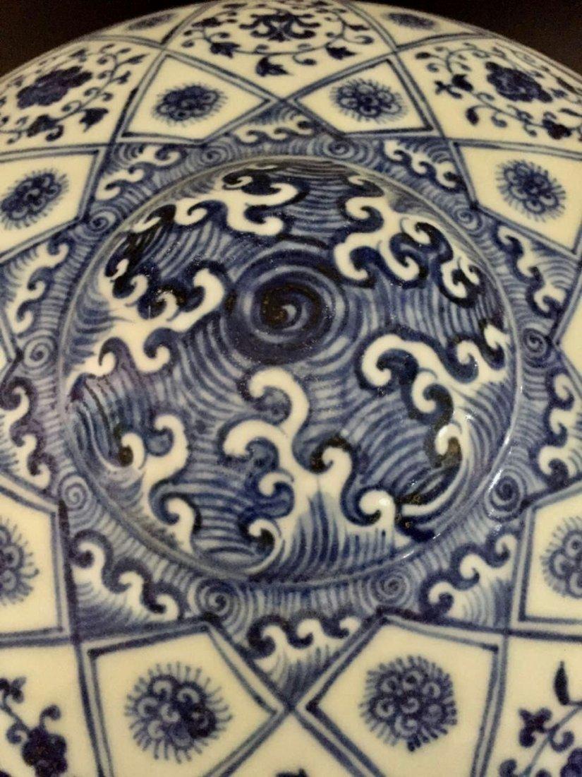 Chinese Blue/White Porcelain Round Flat Vase - 4