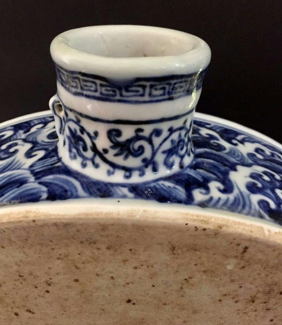Chinese Blue/White Porcelain Round Flat Vase - 5
