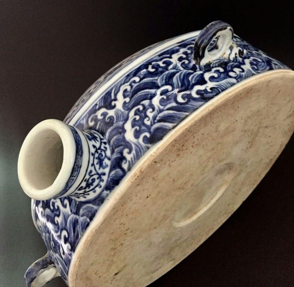 Chinese Blue/White Porcelain Round Flat Vase - 6