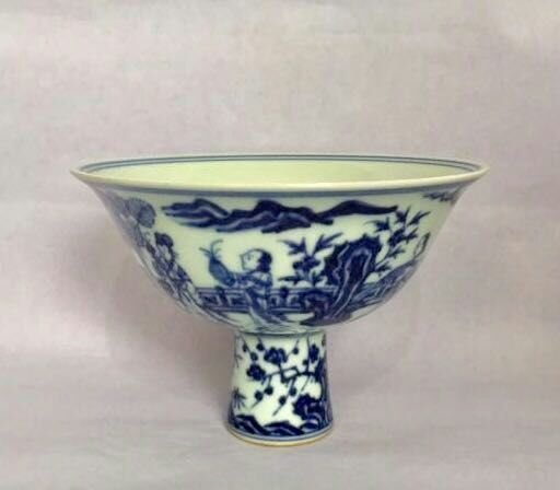 Chinese Blue/White Porcelain High Foot Cup, Marked