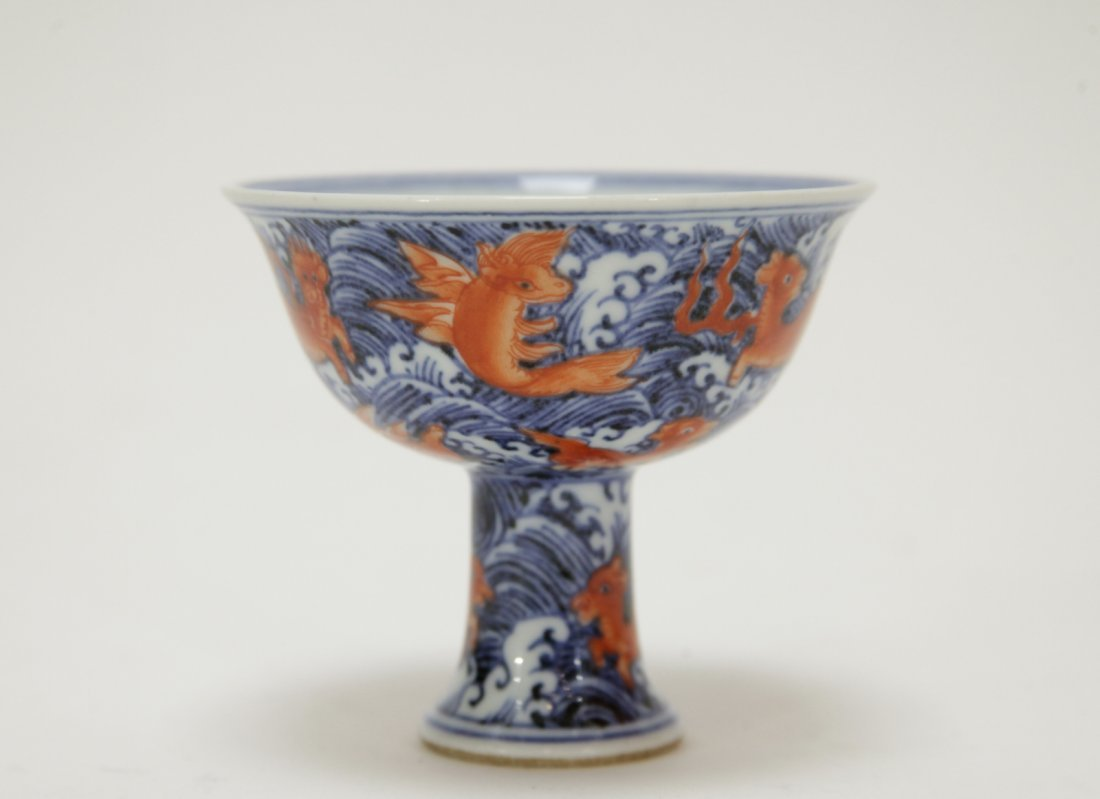 Chinese Blue/White Iron Red Porcelain Cup - 4