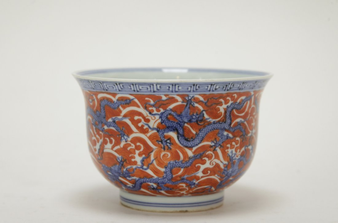 Chinese Blue/White Iron Red Porcelain Bowl, Marked