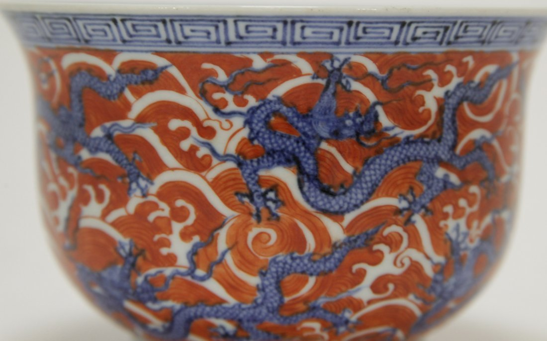 Chinese Blue/White Iron Red Porcelain Bowl, Marked - 2