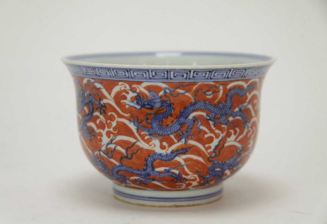 Chinese Blue/White Iron Red Porcelain Bowl, Marked - 3