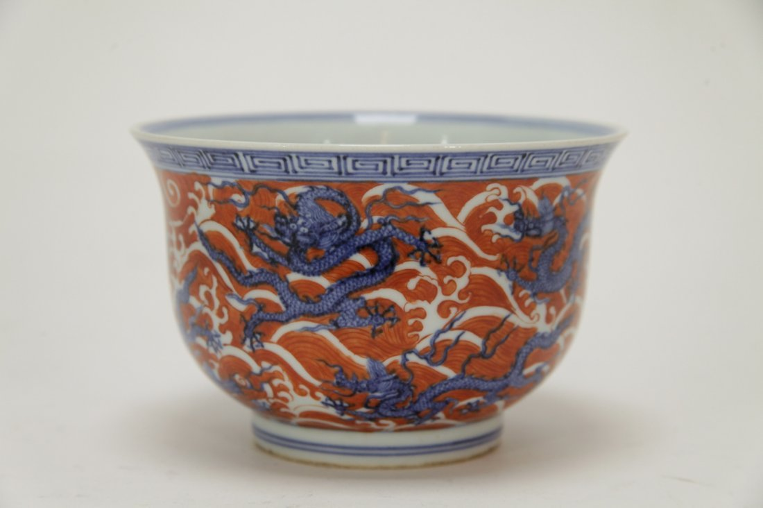 Chinese Blue/White Iron Red Porcelain Bowl, Marked - 4