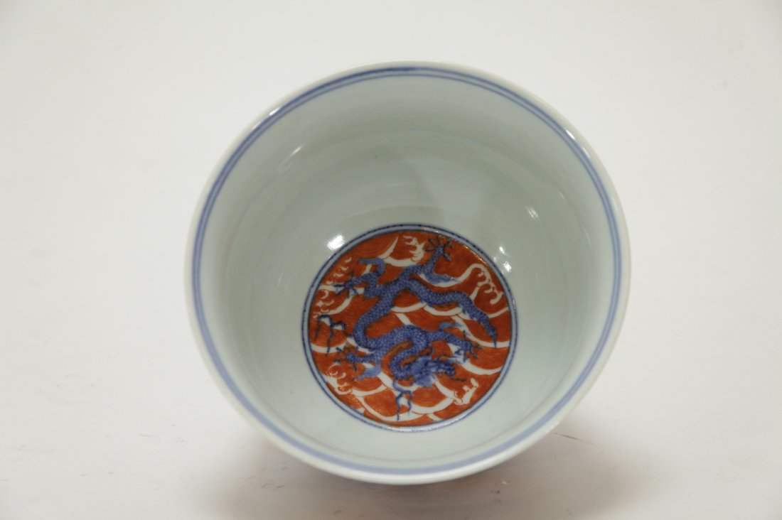 Chinese Blue/White Iron Red Porcelain Bowl, Marked - 6