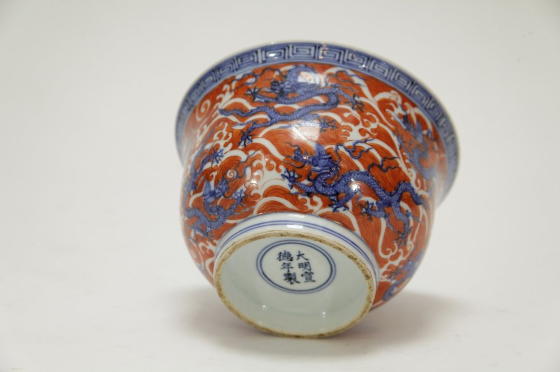 Chinese Blue/White Iron Red Porcelain Bowl, Marked - 7
