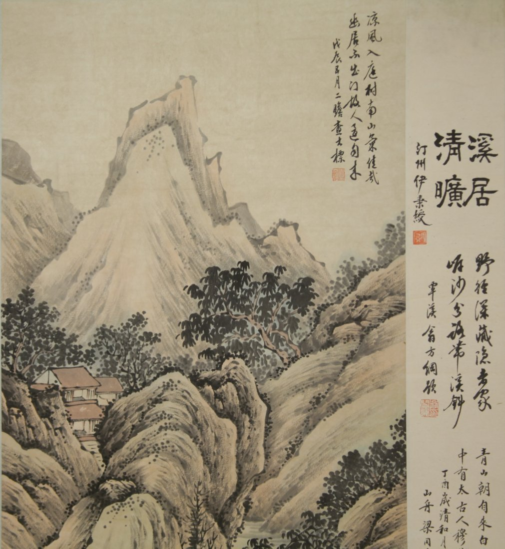 Chinese Watercolor Painting of Landscape - 2