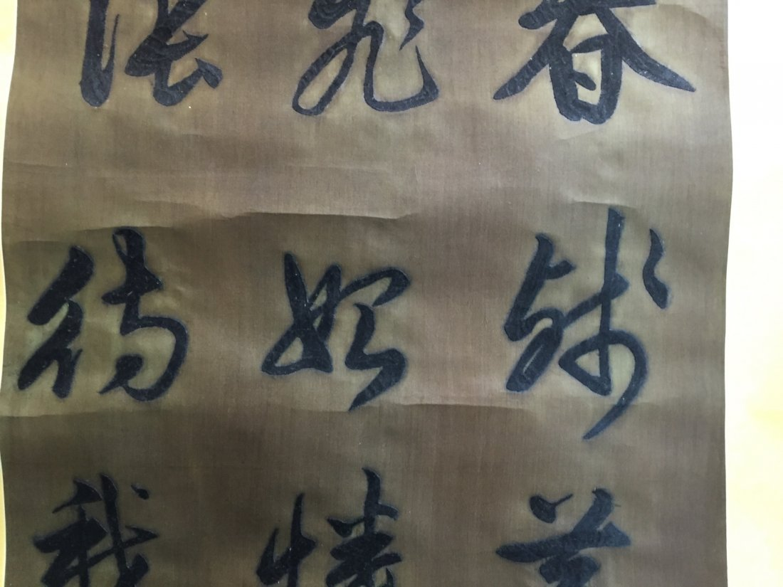 Chinese Calligraphy Painting - 4