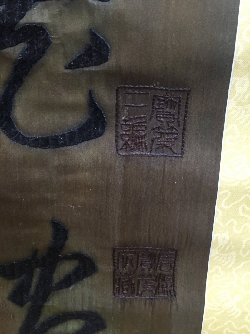 Chinese Calligraphy Painting - 9