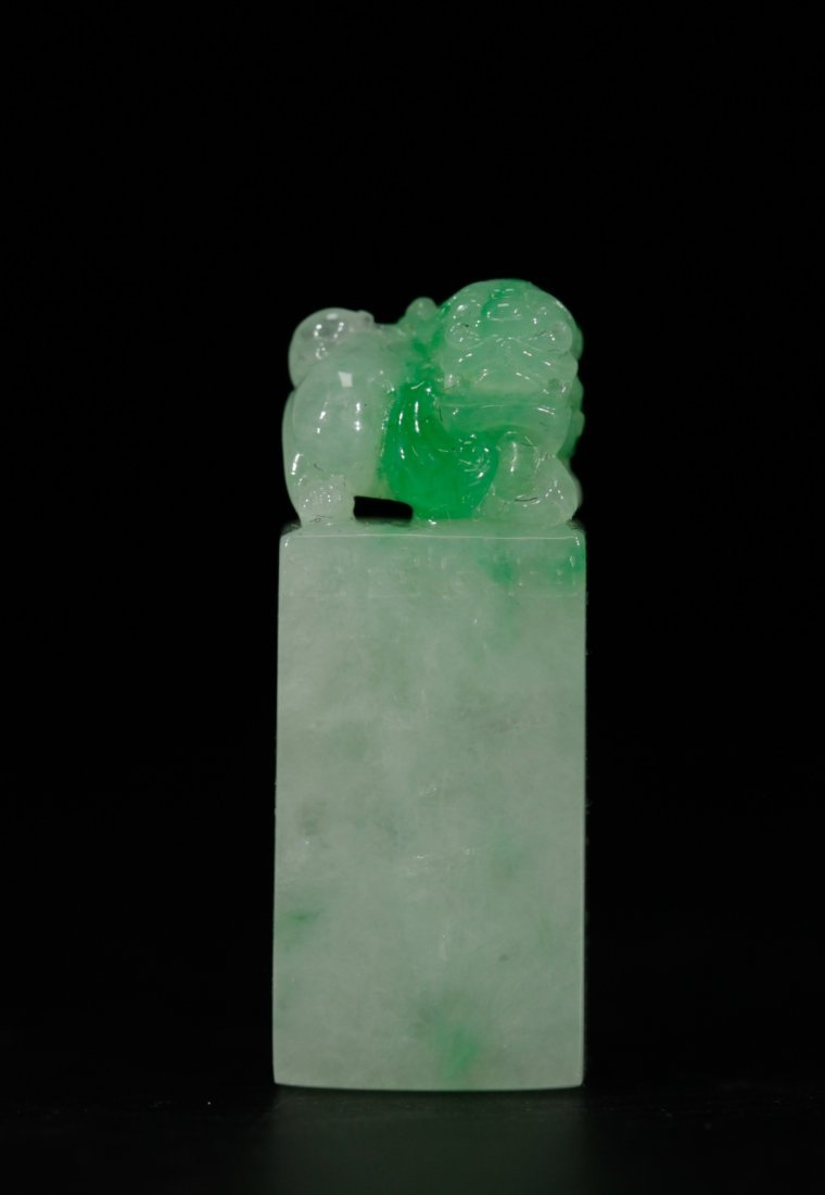 Chinese Jadeite Carving Seal w/ Lion atop