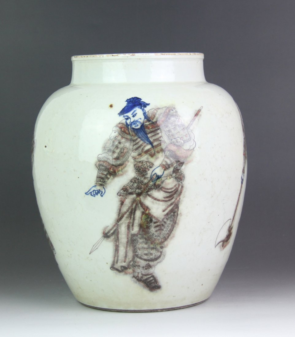 Chinese Blue/White Copper Red Porcelain Jar - 3