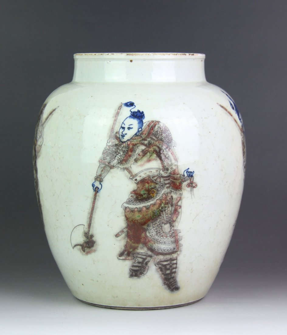 Chinese Blue/White Copper Red Porcelain Jar - 4