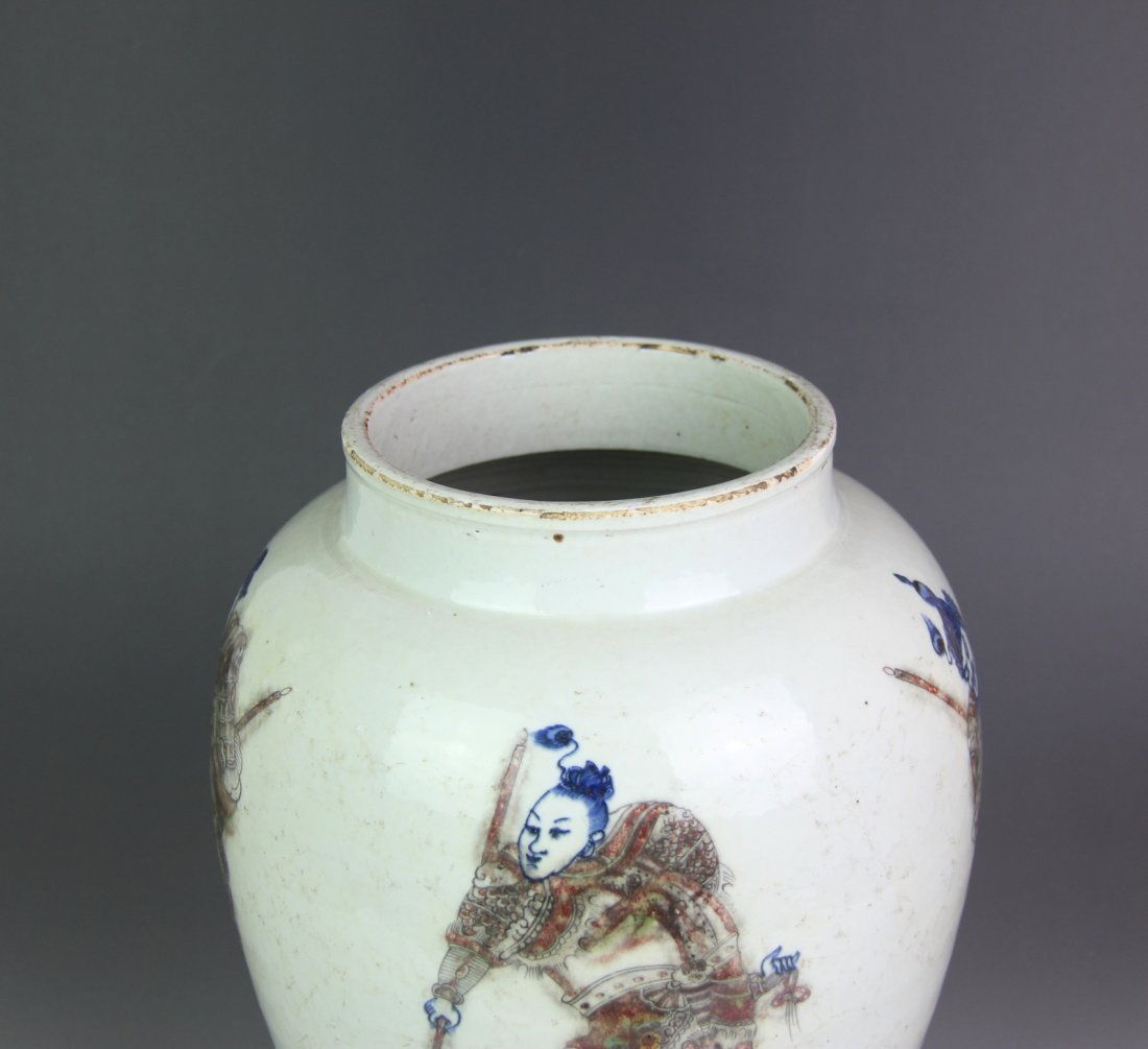 Chinese Blue/White Copper Red Porcelain Jar - 5