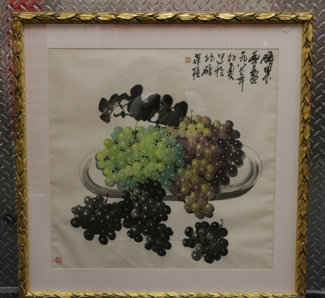 Chinese Painting of Su Bao Zhen