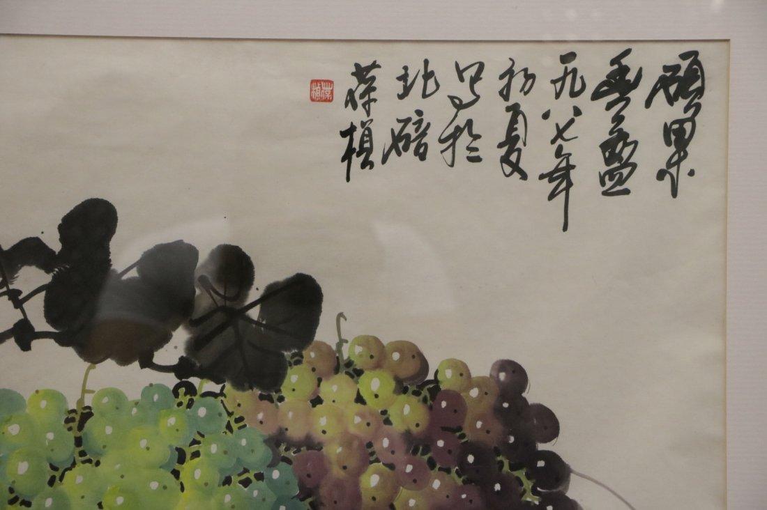 Chinese Painting of Su Bao Zhen - 2
