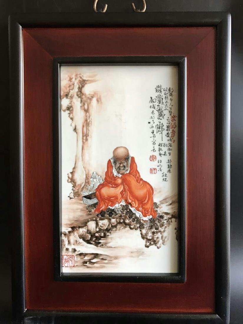 Chinese Famille Rose Porcelain Plaque, Marked