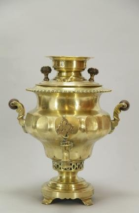 Russian Samovar Brass, Marked