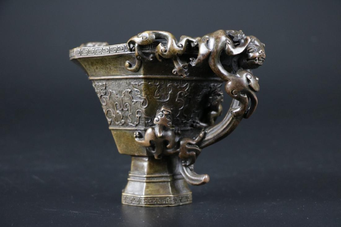 17th C. Libation Bronze Cup - 3