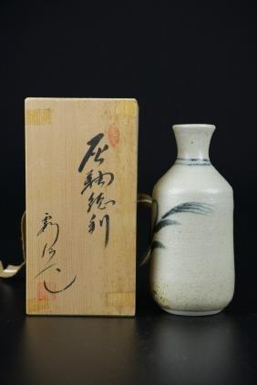 20th C. Japanese Porcelain Wine Pot w/ Original Bo