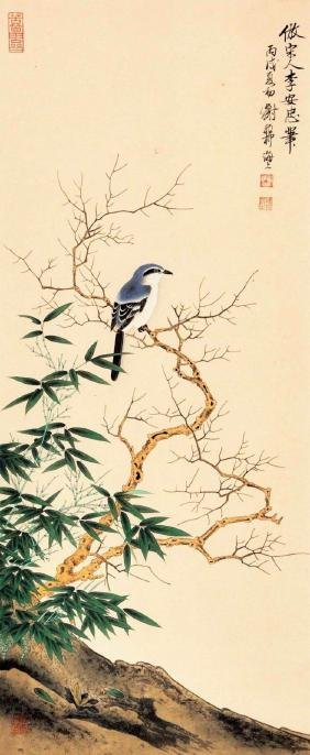 Chinese Water Color Painting of Birds&Tree