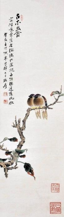 Chinese Water Color Scroll Painting of Birds&Tree