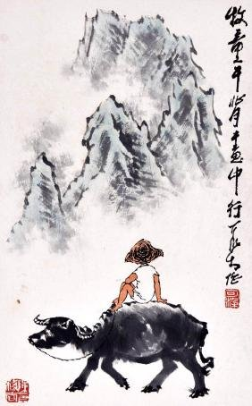 Chinese Water Color Painting w/ Calligraphy