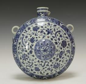 Chinese Blue/White Porcelain Moon Flask Vase