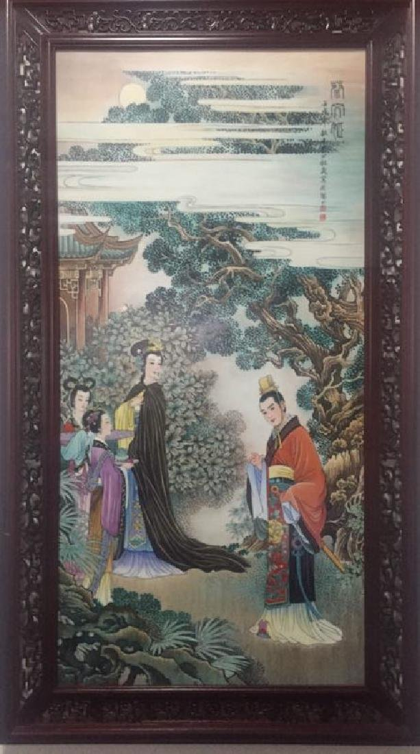 Chinese Famille Rose Porcelain Plaque w/ Frame