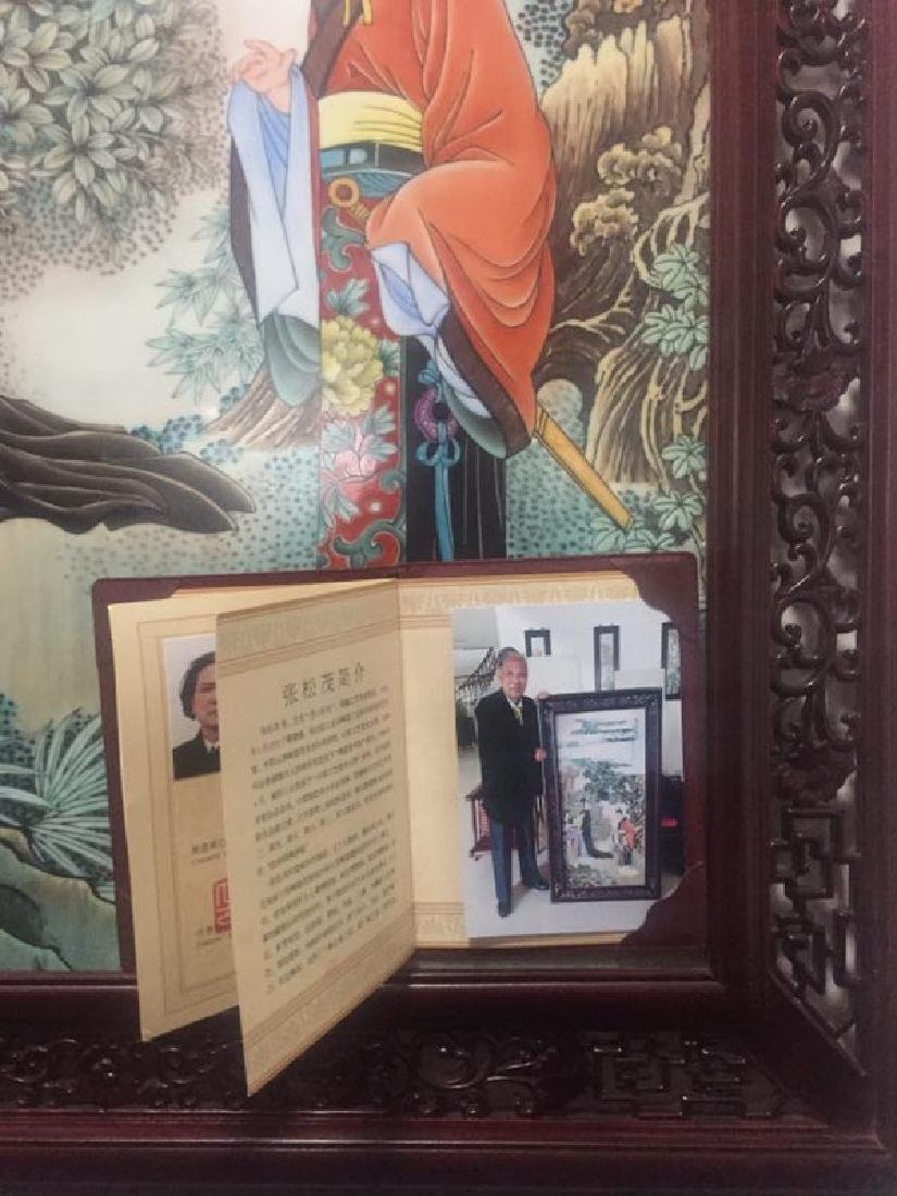 Chinese Famille Rose Porcelain Plaque w/ Frame - 7