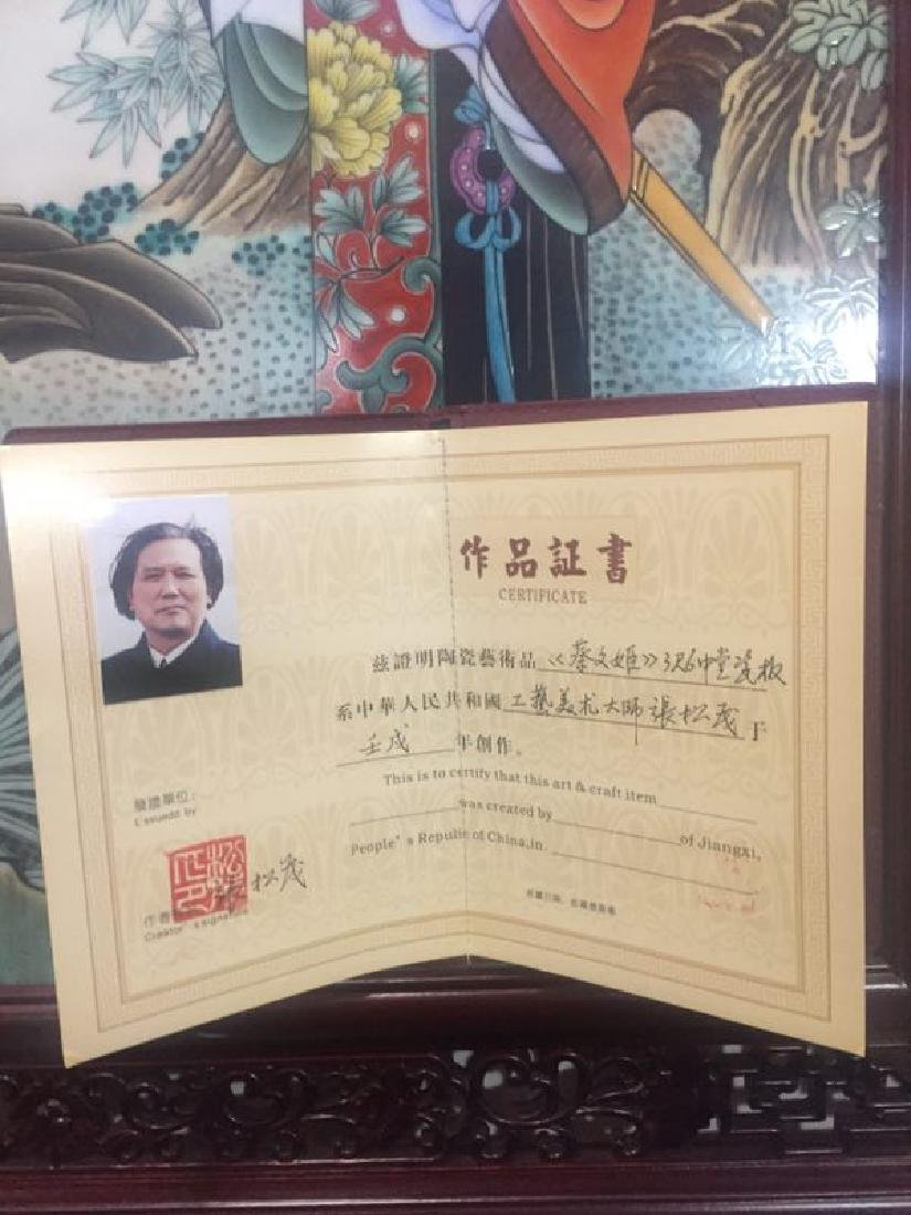 Chinese Famille Rose Porcelain Plaque w/ Frame - 8