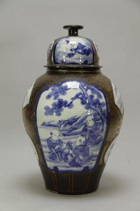 Chinese Blue/White Porcelain Cover Jar