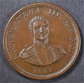 1847 AUPUNI HAWAII KING KAMEHAMEHA AU/BU